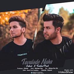 Ershad Ft Farshad Pixel - Tavalode Nahs ا...