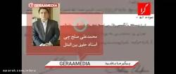 شکایت ایران از آمریکا در دادگاه لاهه به دلیل نقض عهدنامه مودت