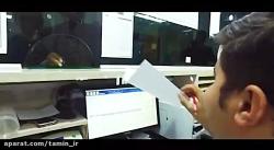 مراکز درمانی استان کهگیلویه و بویراحمد