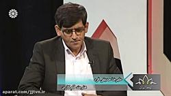 اینجا ایران - قسمت 28 - تاریخ پخش: 961214