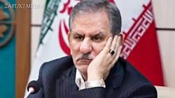 طنز سیاست ایران گرانی ه...
