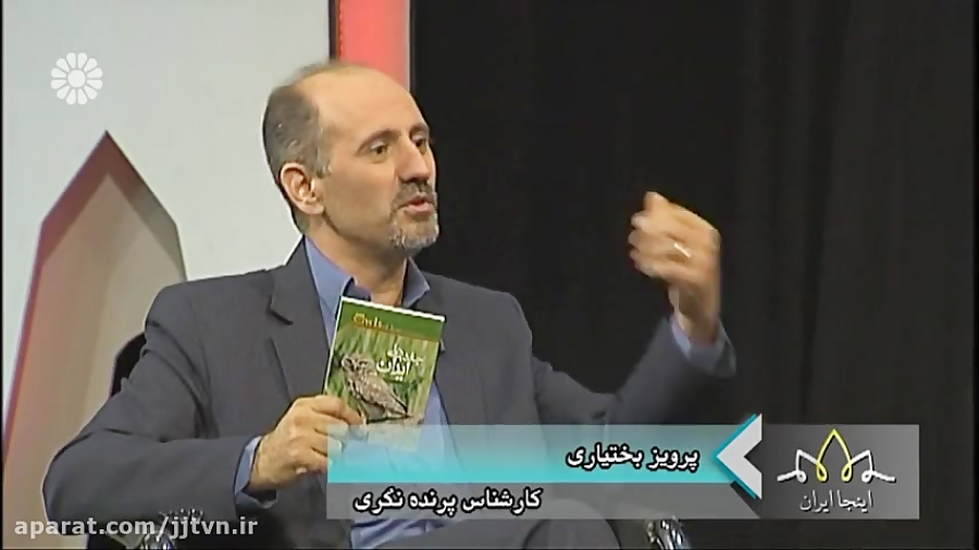 اینجا ایران - قسمت 30 - تاریخ پخش: 970120
