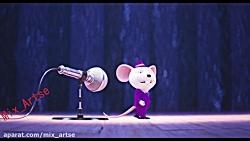 میکس از انیمیشن SINGS