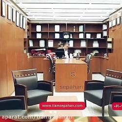 معرفی شرکت ایمن تیام سپ...