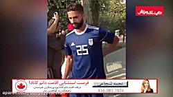 اولین روز اردوی تیم ملی ایران و مصاحبه با بازیکنان تیم ملی