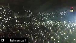 کنسرت در بروجرد ایران در جشن عید غدیر