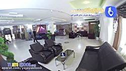 هتل تمدن مشهد