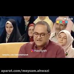 واکنش مجری معروف رشیدپور به جوک های در مورد خودش
