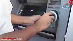 مراقب دستگاه کپی کردن اطلاعات کارت بانکی باشید