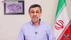 اعتراض احمدی نژاد به دستگاه قضایی در مورد بازداشت مشایی