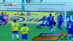 گل مشکوک راه آهن به استقلال و اشتباه های محسن قهرمانی!