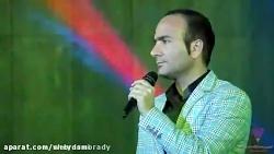 طنز حسن ریوندی  مهمان ه...