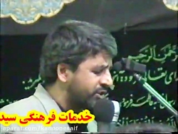 کانون فرهنگی هنری سیف (یزد)