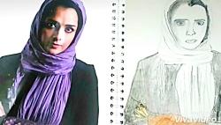 نقاشی (من) از ترانه علید...