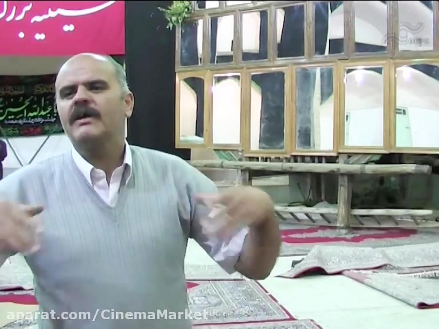 آنونس فیلم مستند نقل نخل