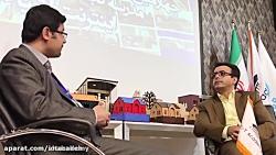 گفتگوی سایت و ماهنامه شبکه با دكتر فرزاد ابراهیمی، متخصص و سخنران بین المللی این