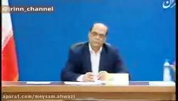 هفتمین جلسه دادگاه رسیدگی به اتهامات ابربدهکار بانکی کشور