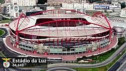 بزرگترین استادیوم های لیگ قهرمانان اروپا