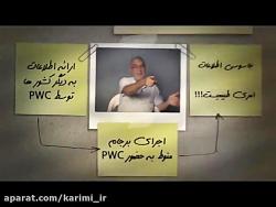 جاسوس هسته ای - آیا امثال دری اصفهانی هنوز در حکومت هستند؟(۱۳۹۷ ۰۶ ۱۳-نسخه ی کام