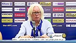 حواشی بازی استقلال و السد قطر در لیگ قهرمانان آسیا