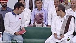 ماجرای رشوه دادن جناب خان