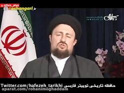 پیام تبلیغاتی حسن خمین...