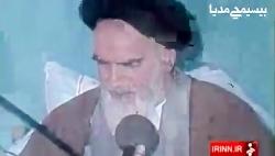 امام خمینی(ره) مقابل حس...
