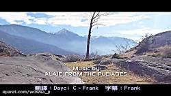 Part Nineteen - Pleiadian Alaje - Lightwork Italy - Chinese Sub