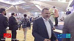 نمایشگاه گردشگری، هتلداری و صنایع دستی - مشهد