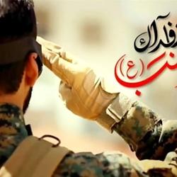 ویدیو مدافعان حرم