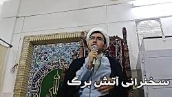 فیلم امام حسین تا امام زمان عج
