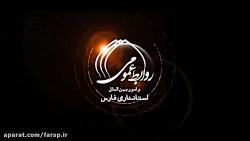 مراسم افتتاح و کلنگ زنی پروژه های عمرانی شهر صدرا
