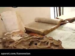 آثار تاریخی دست ساز سیا...