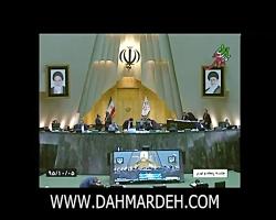 با تلاش دکتر دهمرده، پیشنهاد ایشان در مجلس شورای اسلامی در رابطه با مناطق آزاد م