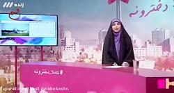 کنایه مجری تلویزیون به شاهکار فدراسیون تیراندازی-480p