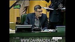 با تلاش دکتر دهمرده، پیشنهاد ایشان در مجلس شورای اسلامی در رابطه با جلوگیری از ا