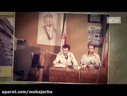 مستند جاسوس هسته ای (مستندی جنجالی از جاسوسی دری اصفهانی که کریمی قدوسی در مجلس
