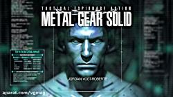 VGMAG - Metal Gear Solid 1998 Intro - Remake 2018