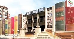 ساختمان با معماری وارونه از عجایب دیدنی که در دنیا رویداد