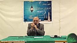 سخنرانی پرستش و پارسایی- عبدالکریم سروش
