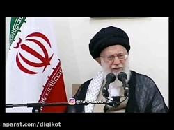بیانات مهم رهبر انقلاب در دیدار با اعضای مجلس خبرگان