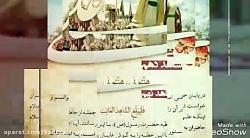دومین جشنواره فرهنگی ا...