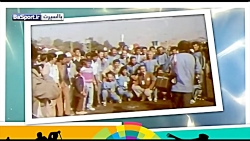 نگاهی به عملکرد ایران در بازیهای آسیایی 1978
