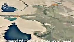 اقدامات رژیم صهیونیستی برای خشک سالی و ریزگرد(آلودگی هوا) در ایران و عراق