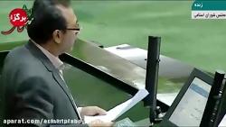 گوشه ای از خیانت های دولت روحانی به ذخایر ارزی كشور