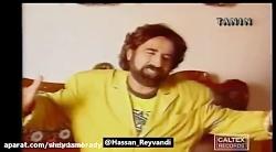 طنز خنده دار حسن ریوندی...