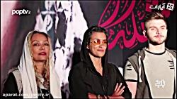 اختصاصی: دارا حیایی و مادرش مونا بانکی پور ( همسر سابق امین حیایی ) مقابل دوربین