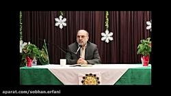 مسیحیت در تاریخ- عبدالکریم سروش