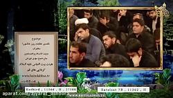 تفسیر عظمت روز عاشورا - حجت الاسلام تهرانی