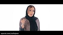 موزیک ویدیو رضا صادقی - نفس